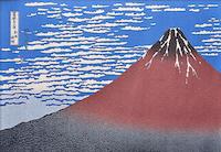 目から涼を感じる - 富嶽三十六景『凱風快晴』